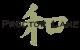 Proctor Lane Investments Logo